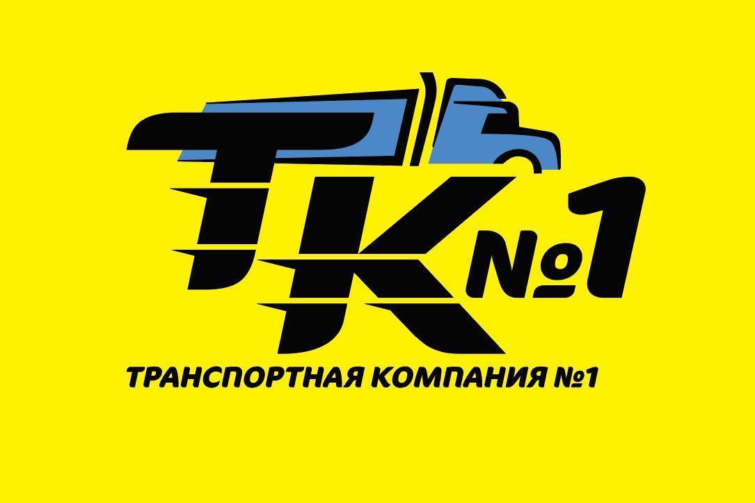 TK-1 Движение к Цели
